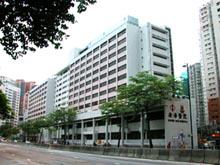 广华医院logo