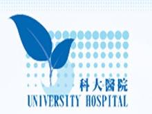 科大医院logo