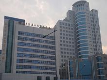 温州医科大学附属第二医院logo