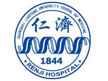 交大医学院附属仁济医院(东院)logo