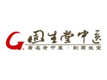 广州中医药大学深圳固生堂国医馆logo