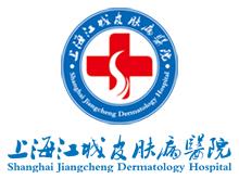 上海江城皮肤病医院logo