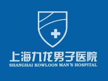 上海九龙男子医院logo