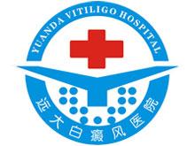 石家庄远大白癜风医院logo