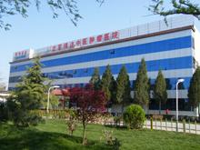 北京伟达中医肿瘤医院logo
