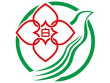 武汉抗白白癜风专科门诊部logo