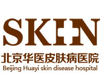 北京华医中西医结合皮肤病医院logo