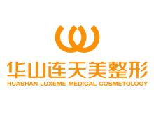 杭州华山连天美医疗美容医院logo