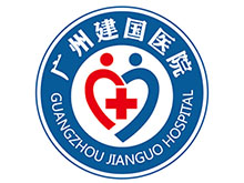 广州建国医院logo