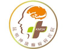 昆明神康脑科癫痫病医院logo