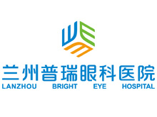 兰州普瑞眼科医院logo