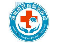 郑州康好医院logo