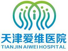 天津爱维医院logo