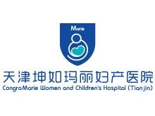 天津河西坤如玛丽妇产医院logo