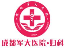 成都军大医院logo