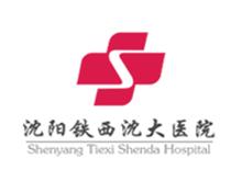 沈阳沈大医院外阴白斑科logo