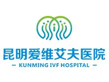 昆明爱维艾夫医院logo