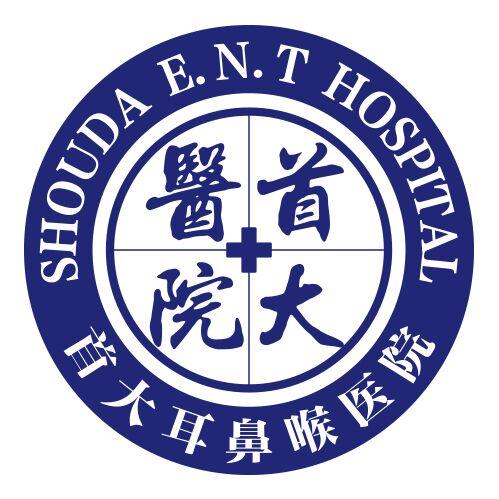 北京首大耳鼻喉医院logo