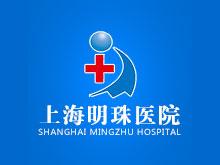 上海明珠医院logo