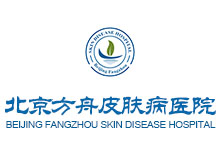 北京方舟皮肤病医院logo