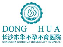 长沙东华不孕不育医院logo