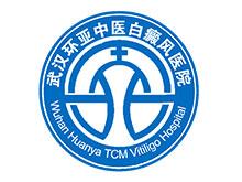武汉环亚中医白癜风医院logo
