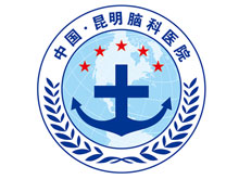昆明军海脑科医院logo