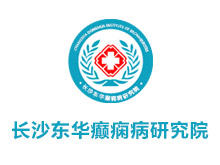长沙东华医院癫痫科logo