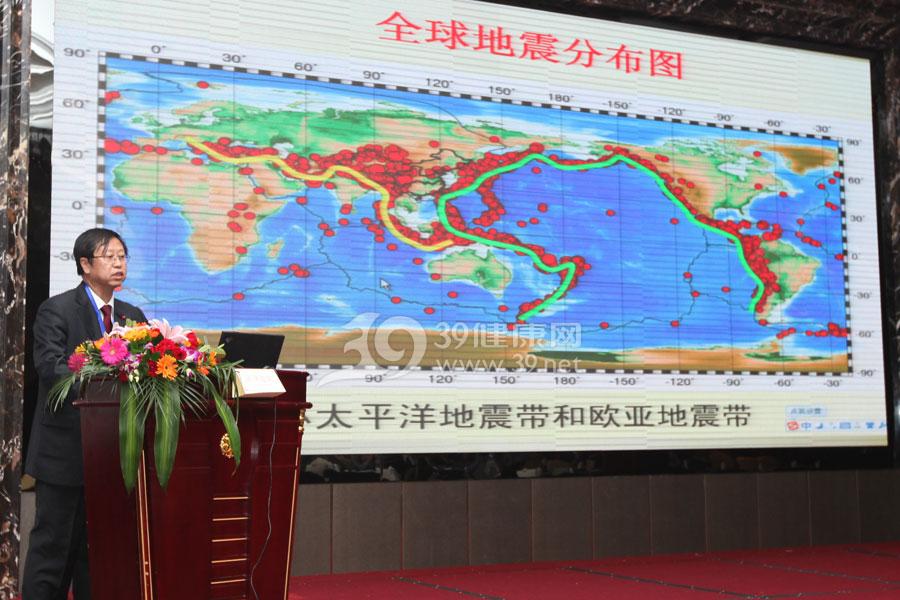 国际应急管理学会副主席、中国国际救援队副总队长曲国盛作《地震灾害的应急救援》的报告