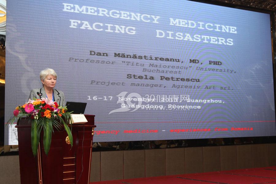 国际应急管理学会秘书长MS. STELA -AGNETA PETRESCU作《灾难面前的应急救援医学》的报告