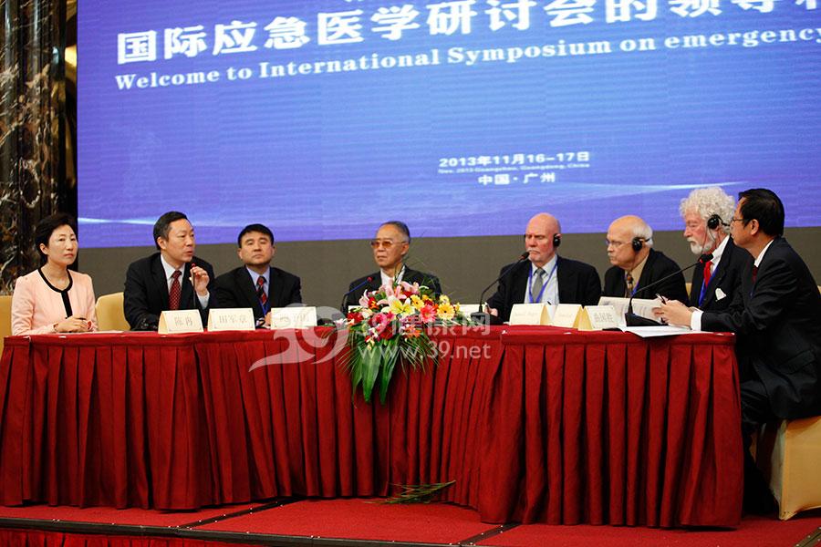 国际应急管理学会应急医学专业委员会成立后举办首次圆桌论坛
