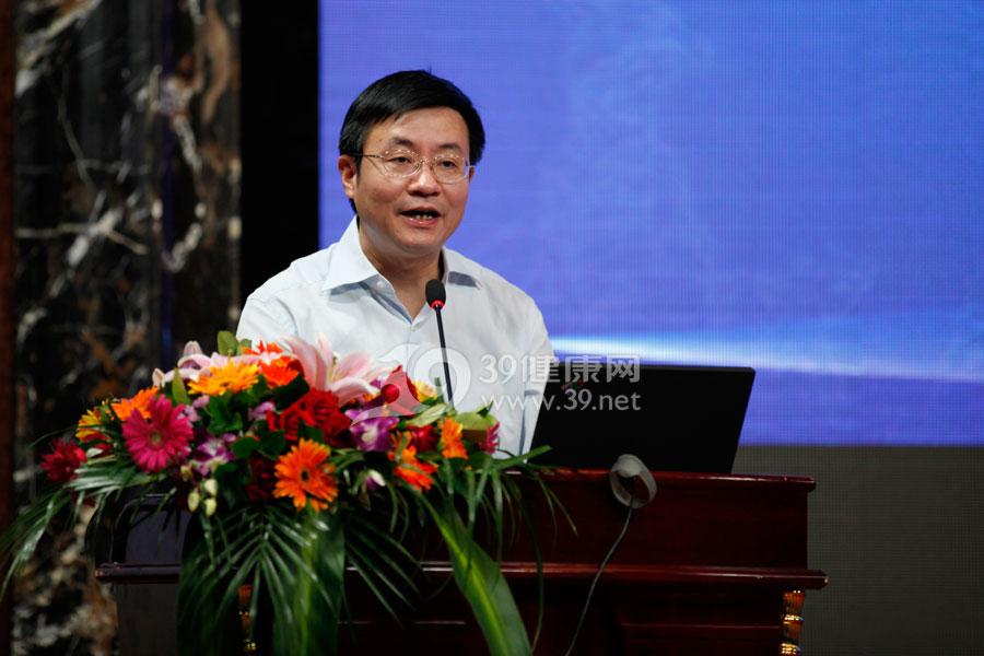 广东省应急办纪家琪主任出席会议致辞并做主题报告