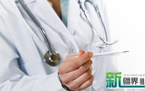 患者为中心:三甲医院创新医疗服务