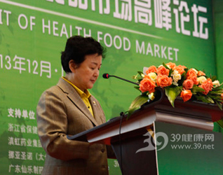 秦小明:保健用品产业或是新蓝海