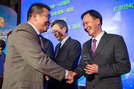 2013医疗服务创新论坛暨第七届中国健康年度总评榜颁奖盛典