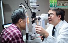 内地首家香港独资医院在深圳开业