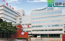 广医三院生殖中心:院中院式专科名牌