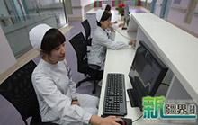 广东省三级医院互认检查结果