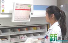 药品自动化管理或成大医院药房未来趋势