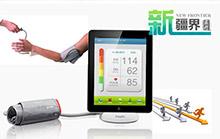 巨头混战500亿电子血压计市场