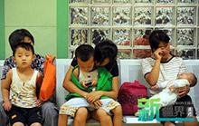 北京新举措欲解儿童看病难题