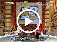 广东卫视《健康来了》