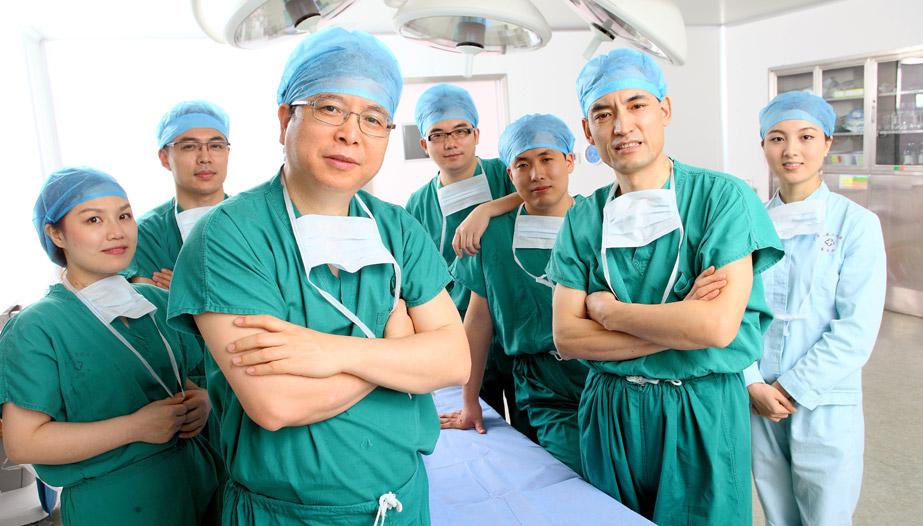 广东省第二人民医院整形美容激光中心专家团队