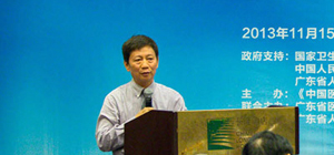 吕玉波:院长的价值观选择决定医院发展道路