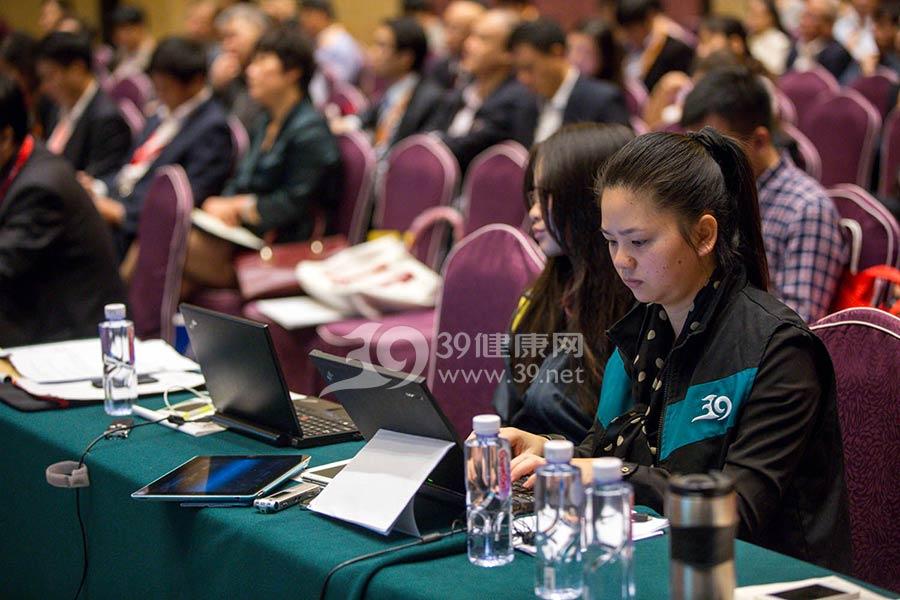 39健康网编辑在第七届中国医院院长年会现场