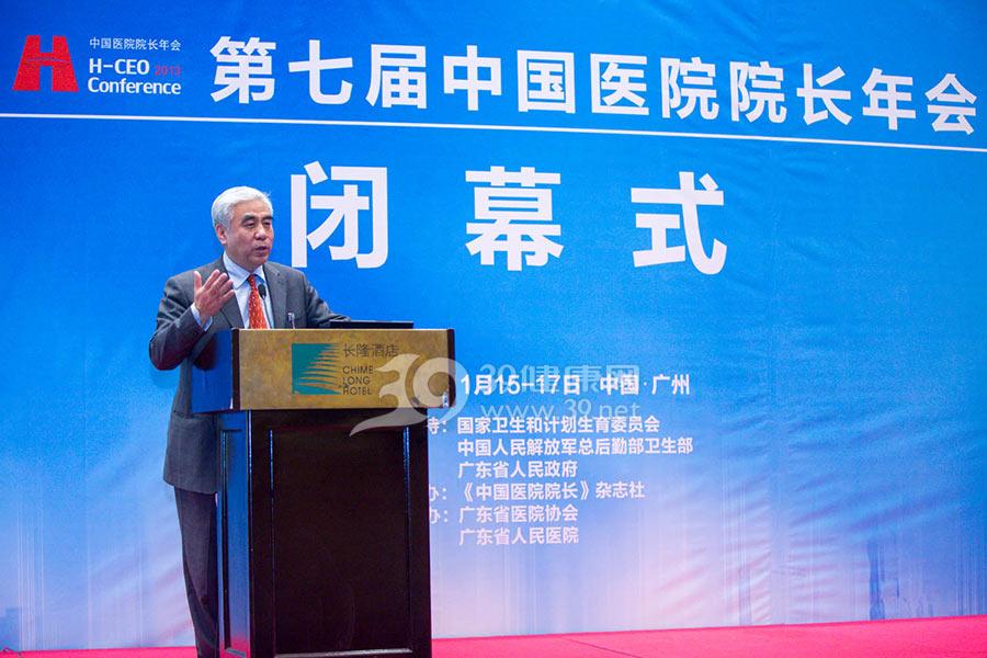 中国医院协会肿瘤医院管理分会主任委员 赵平
