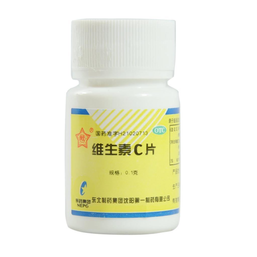 维生素C片(东北)