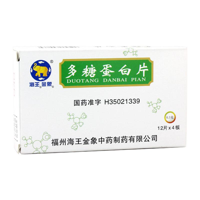 多糖蛋白片(金象)