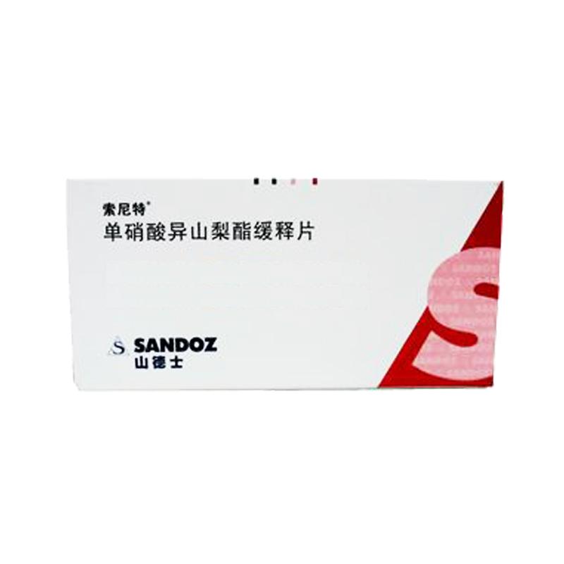 单硝酸异山梨酯缓释片(索尼特)