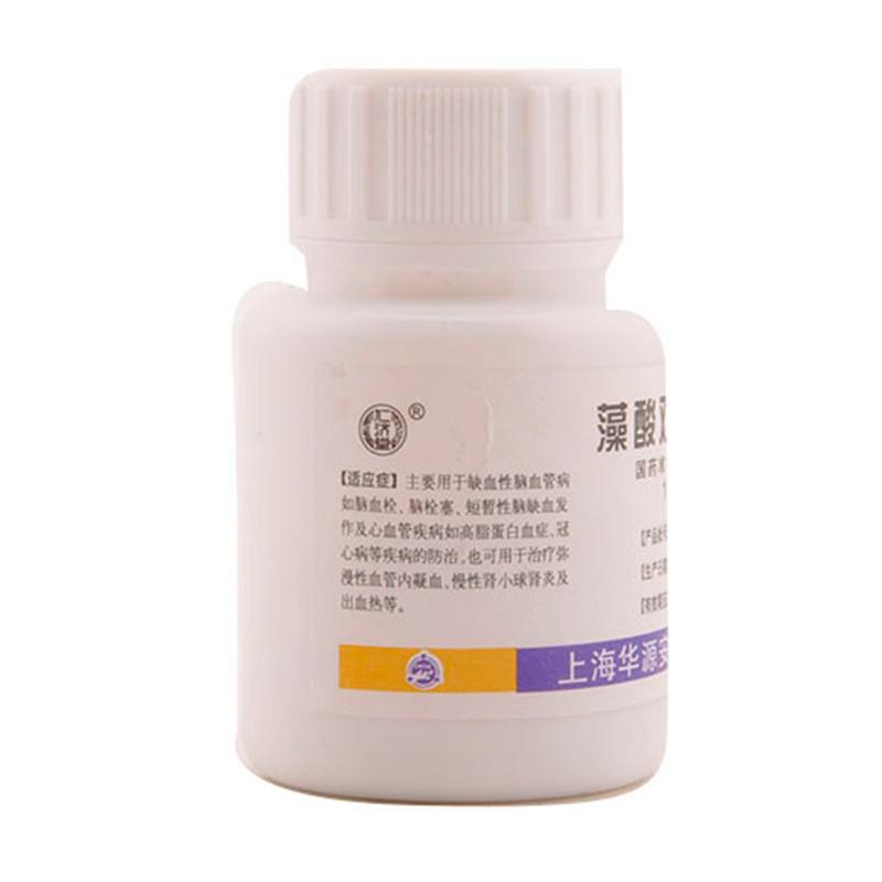 藻酸双酯钠片(藻酸双脂钠片)